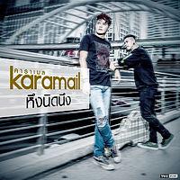 Karamail - หึงนิดนึง.mp3