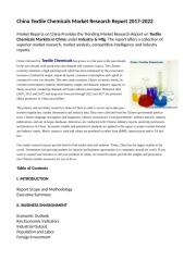 China Textile Chemicals Market Research Report 2017-2022.doc