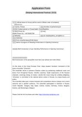 APPLICATION-FORM-2015-Beijing-International-Festival_Zdravitsa.doc