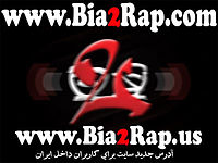 ZedBazi-(Wilson-Hidden)_Ft_Sijal_JJ_Nasim_Tabeston-Kotahe_128_Bia2Rap.CoM.mp3