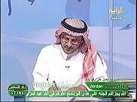 الدكتور فهد يفسر رؤيا الأخ سلطان ( الجماع ).flv