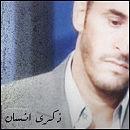 وائل جسار&جورج وسوف-عيون القلب.mp3